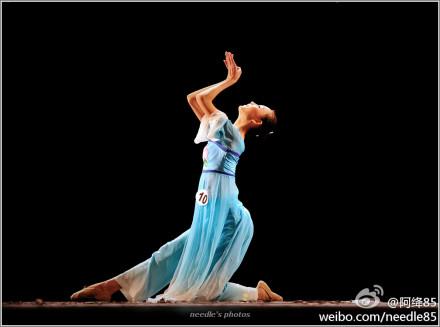 【阿绛摄影】北京舞蹈学院附中第五届小荷杯中国舞图片