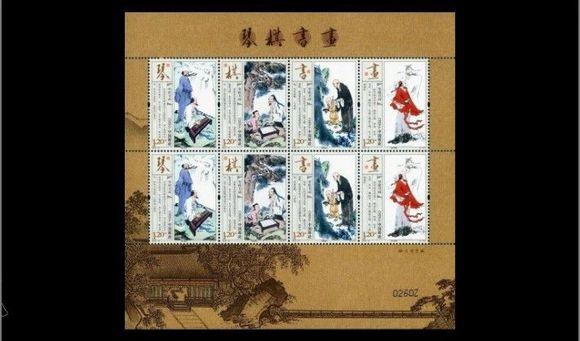 名称:琴棋书画(t) 志编号:2013-15图片