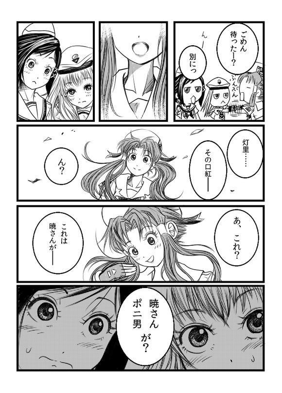 ARIA (漫画)の画像 p1_13