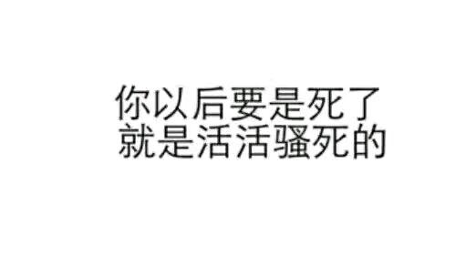马云:未来就业的推手不是制造业而是现代服务业