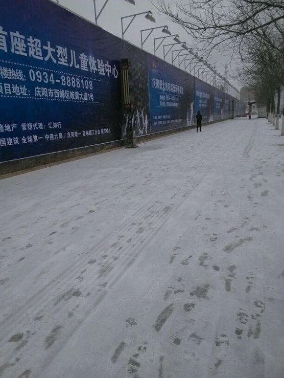 庆阳的雪还下的可以 甘肃吧