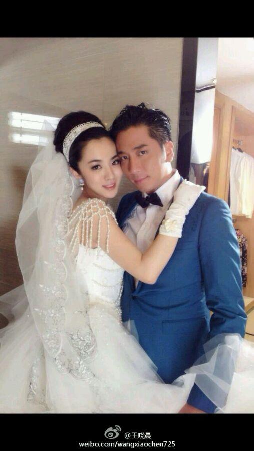 王晓晨的结婚照