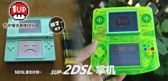 Game Boy Pi A+ 6 boutons - Page 3 1137768da977391204daee72f0198618377ae2de