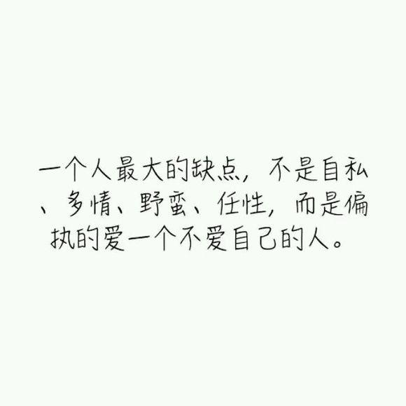 心情不美丽 晚安吧_免费看黄色小说_game.fj96333.com
