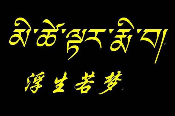 顺便问下这个翻译是正确的吗?图片