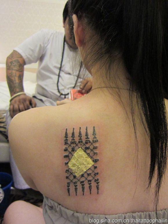 泰国法力刺青---五条经文图片