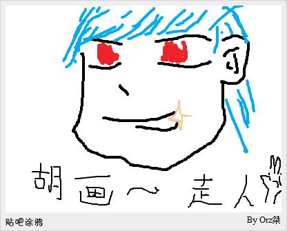 (转)人民网:日本动漫很很暴力