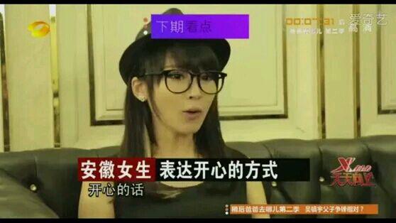好消息啦!中国地理美女之