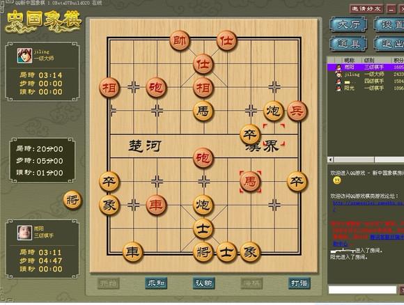 我在qq新中国象棋中和一级大师对局图片