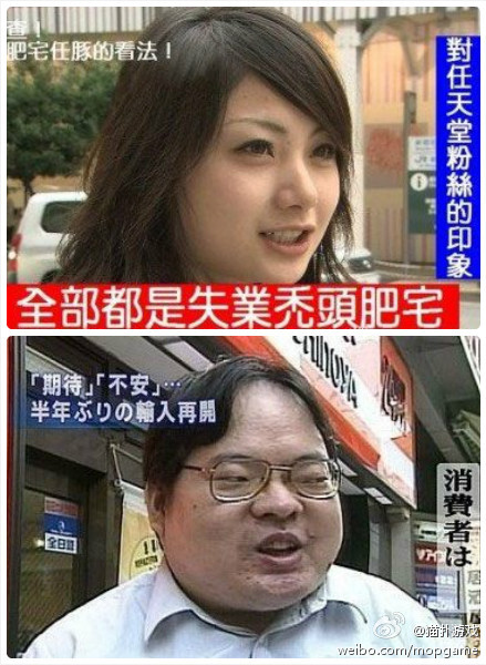 显示为日本某节目的街头调查