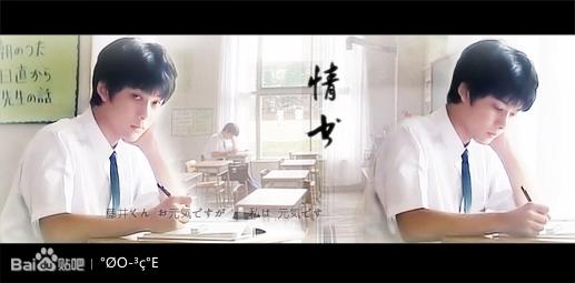 电影情书剧情介绍