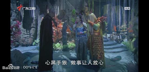 蚌妃在剧中跳舞视频