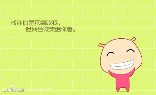 漫画微笑的新月结局
