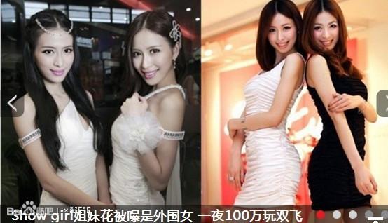 双飞姐妹花小如瑩瑩