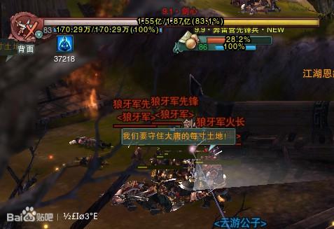 剑心侠义1.9隐藏英雄