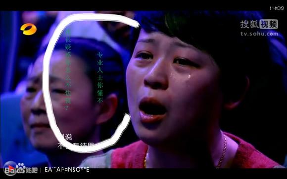 湖南卫视歌手2017直播