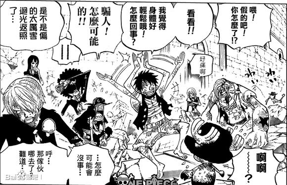 蛇姬被海军轮h本子里番漫画2