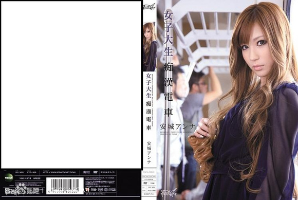 羽田爱 iptd969 ed2k