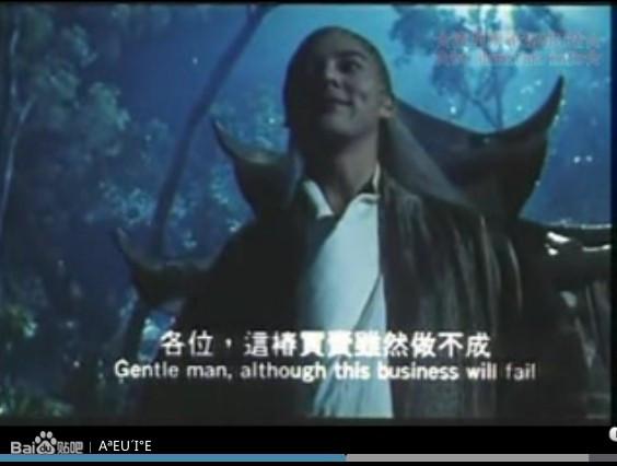 陈宝莲剑奴ftp