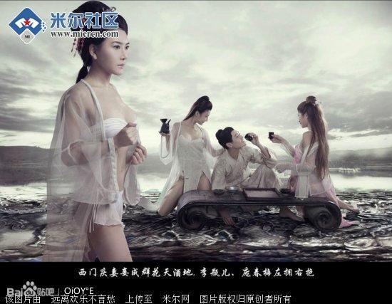 播金莲电影