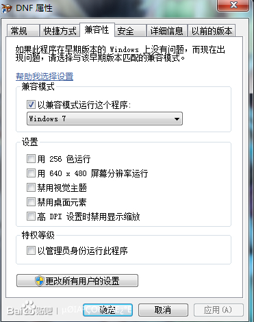win7打开无线网络连接