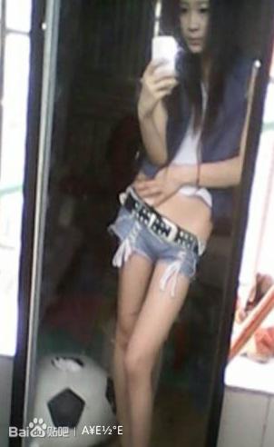 卖美女穿过的内衣裤