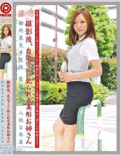 紧身皮裤系列番号封面