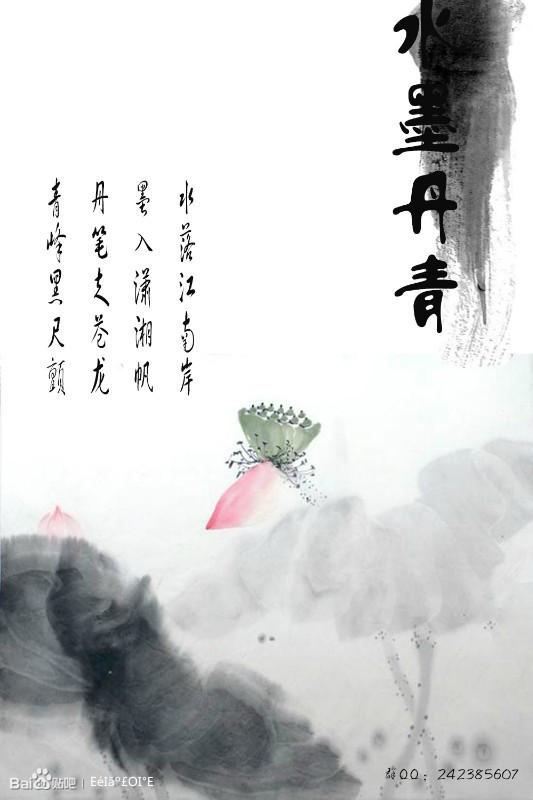 凤囚凰天衣有风百度云