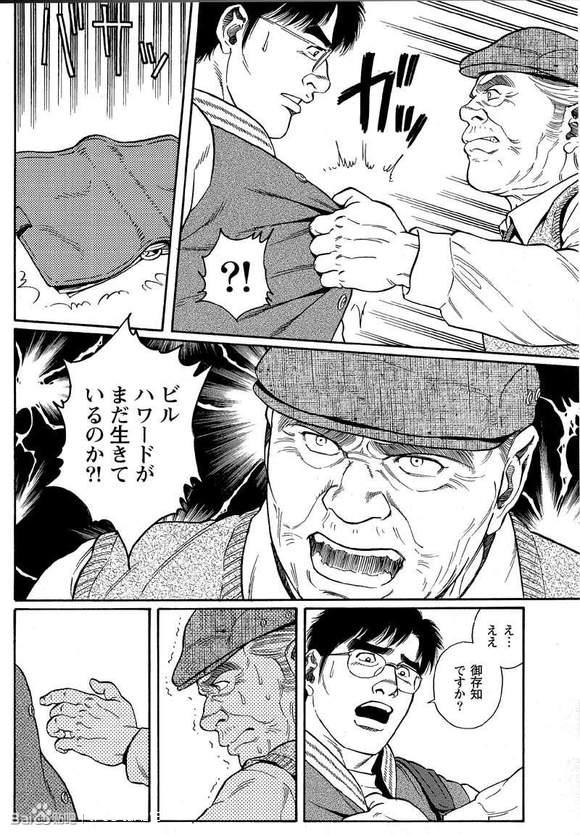 龟波性功漫画
