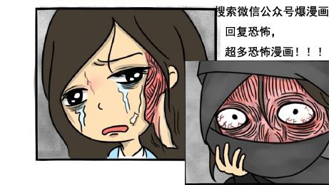 漫画照明商店剧情