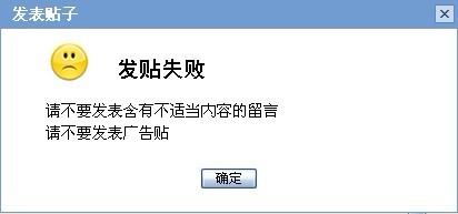 飞鸟伊央 步兵ed2k