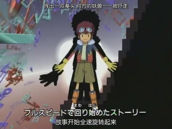 日本猜人游戏有字幕的