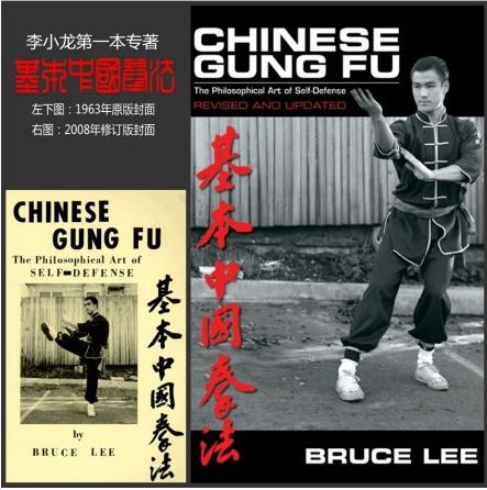 中国古代健身拳法