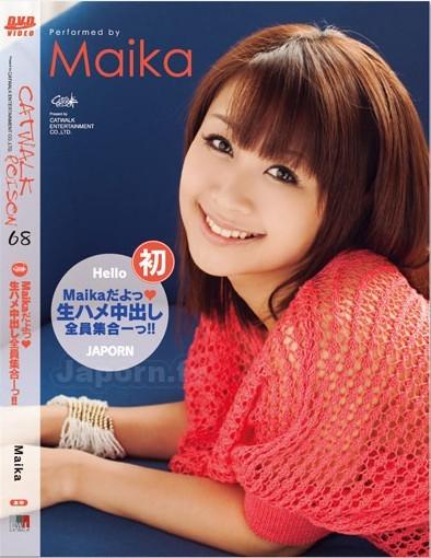 maika的下马作品