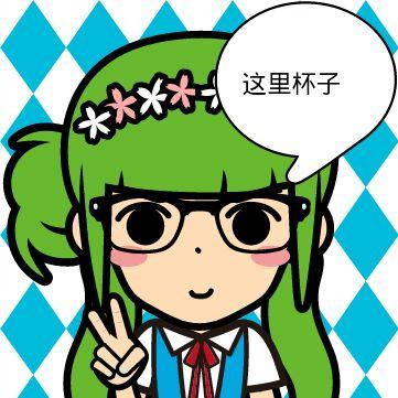 水菜丽COSQ-013
