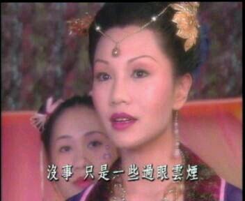 杨贵妃黄祖儿版电视剧