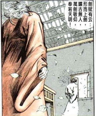 97拳皇黄毅小狼解说