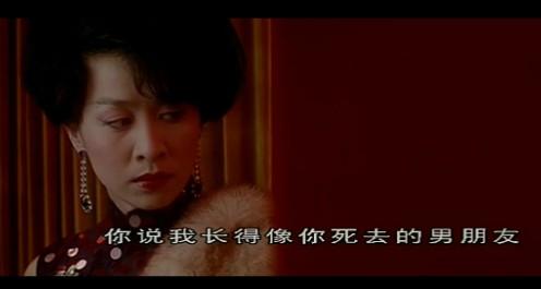 刘嘉玲8分钟迅雷下载