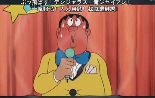 比较好看的日本动漫