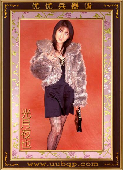 神崎瞳美作品封面