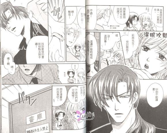 松武漫画 大叔 肌肉