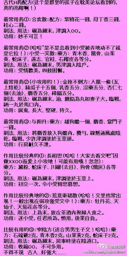 古代一女n男np高h辣文