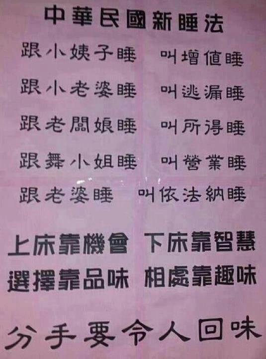 笑击档案寄生虫中文