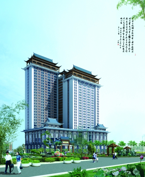 岚皋川惠温泉城项目