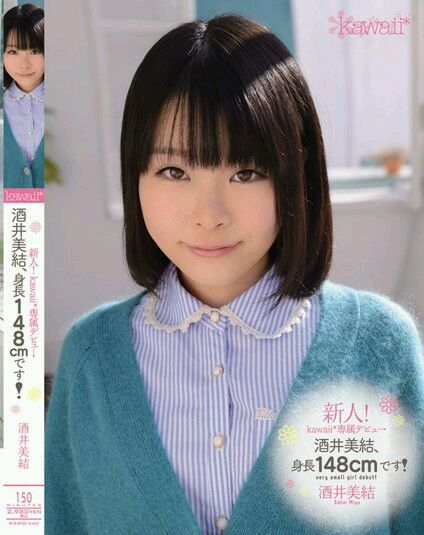 日本ol系列番号