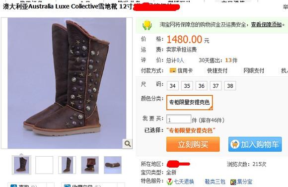 luxe百度云