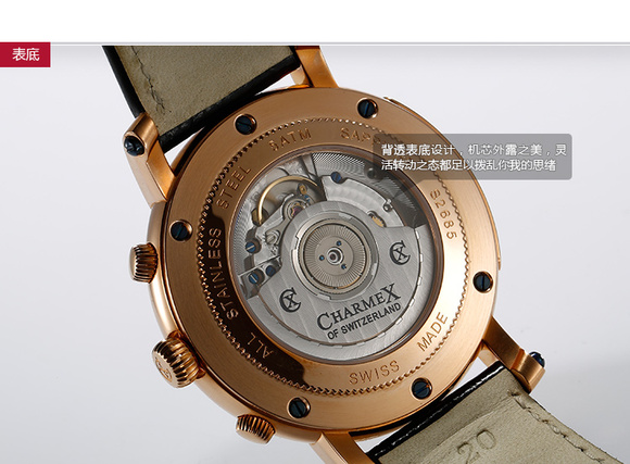 瑞士查梅斯charmex jubil 1926 2006 chronograph系列 2123 男士机械