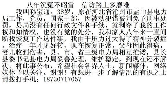第一次ml过程文字描述