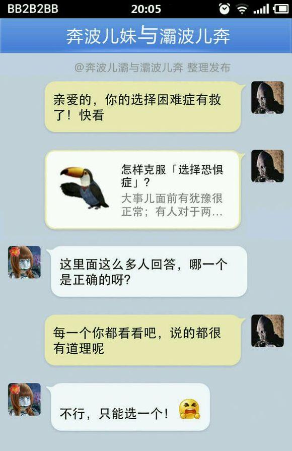 郑恺与女友秀恩爱