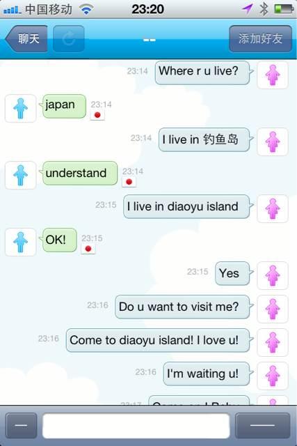 六方会谈为什么有日本